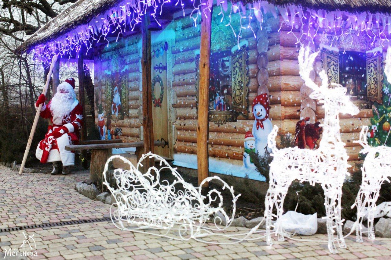 Куда сходить с детьми на новогодние праздники в Харькове?, фото-10