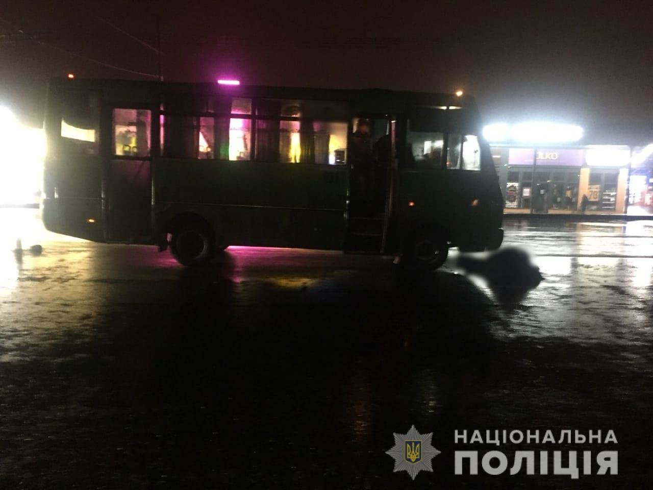 В Харькове пассажир погиб под колесами маршрутного автобуса, - ФОТО, фото-2