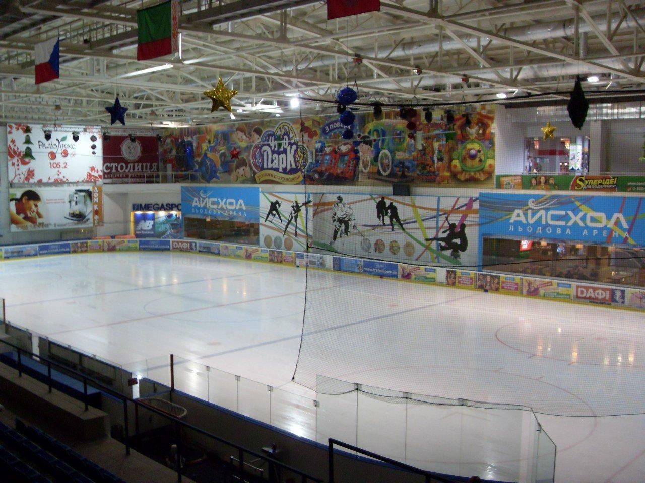 Где в Харькове покататься на коньках: график, цены и локации, - ФОТО, фото-3