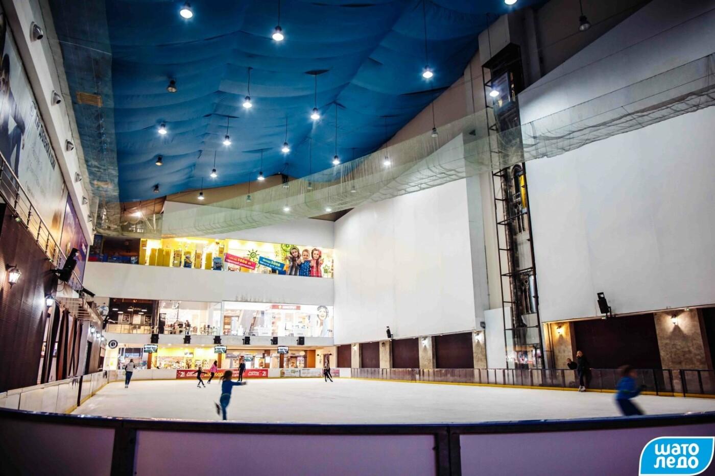 Где в Харькове покататься на коньках: график, цены и локации, - ФОТО, фото-1