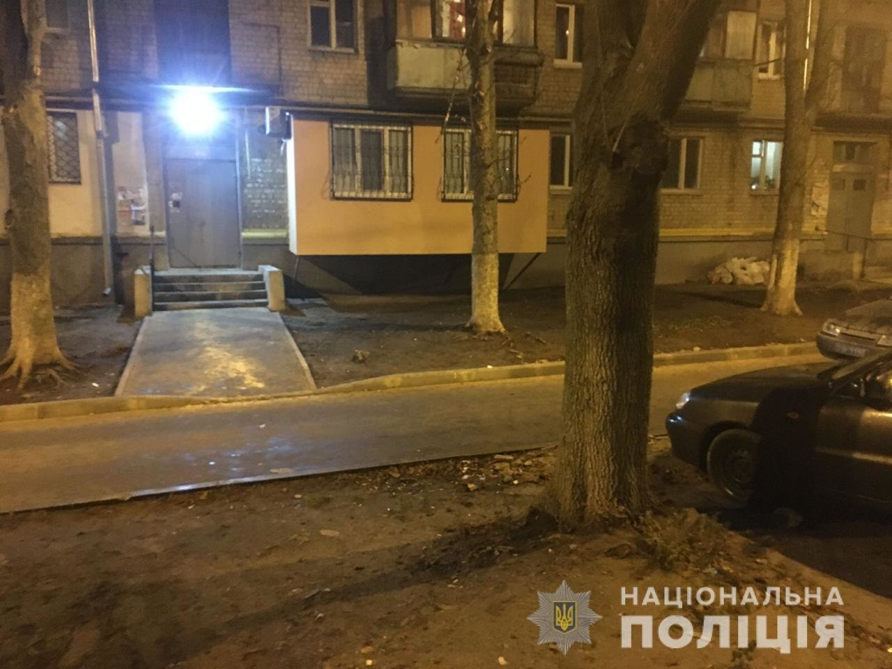 В Харькове женщина едва не убила малознакомого мужчину, - ФОТО, фото-1
