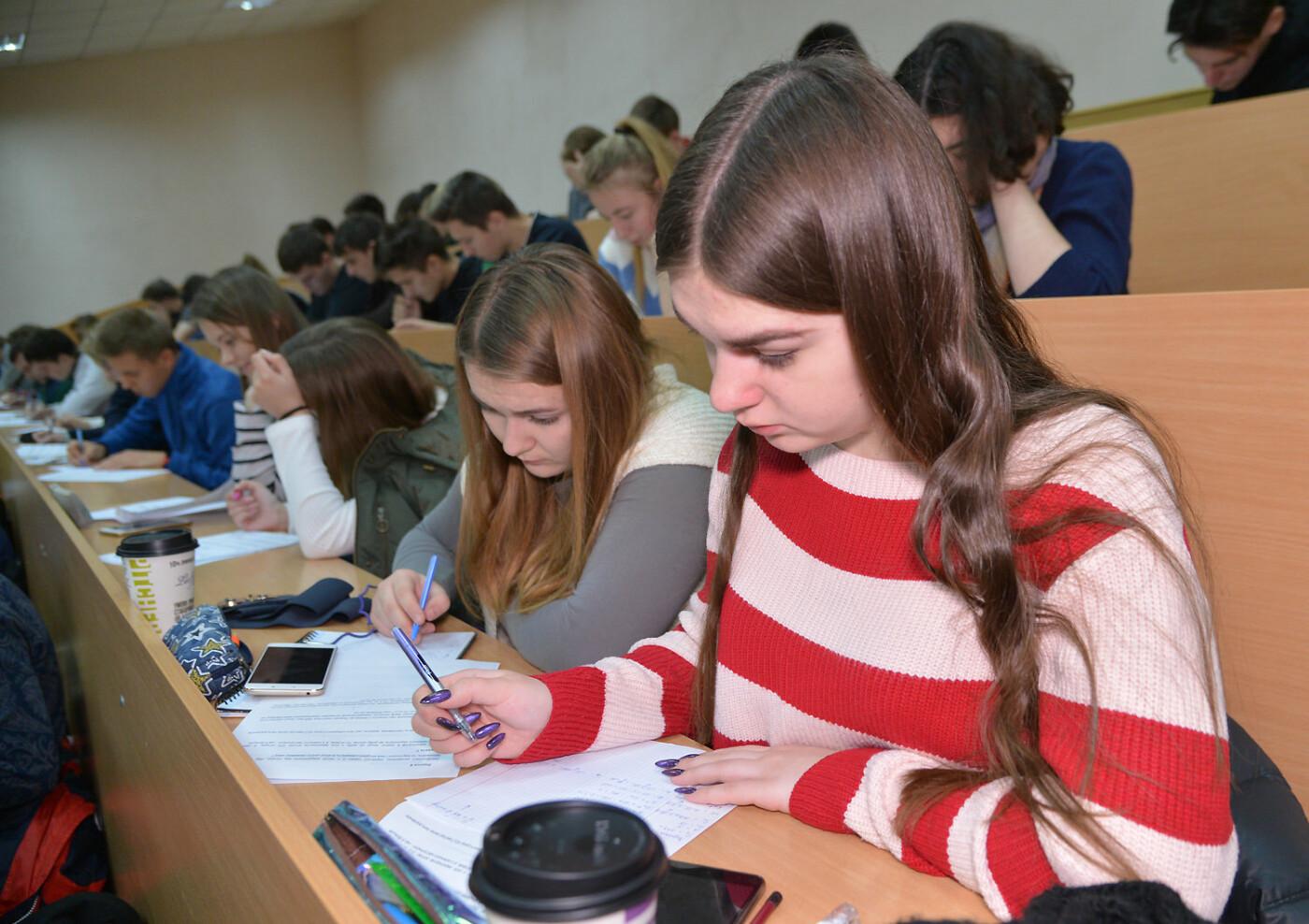 Харьковские студенты включились в борьбу за поездку в Лондон в рамках конкурса «Авиатор 2020» , фото-1