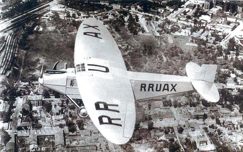 История мощнейшего харьковского завода, повлиявшего на ход воздушных сражений с нацистами, - ФОТО, фото-7