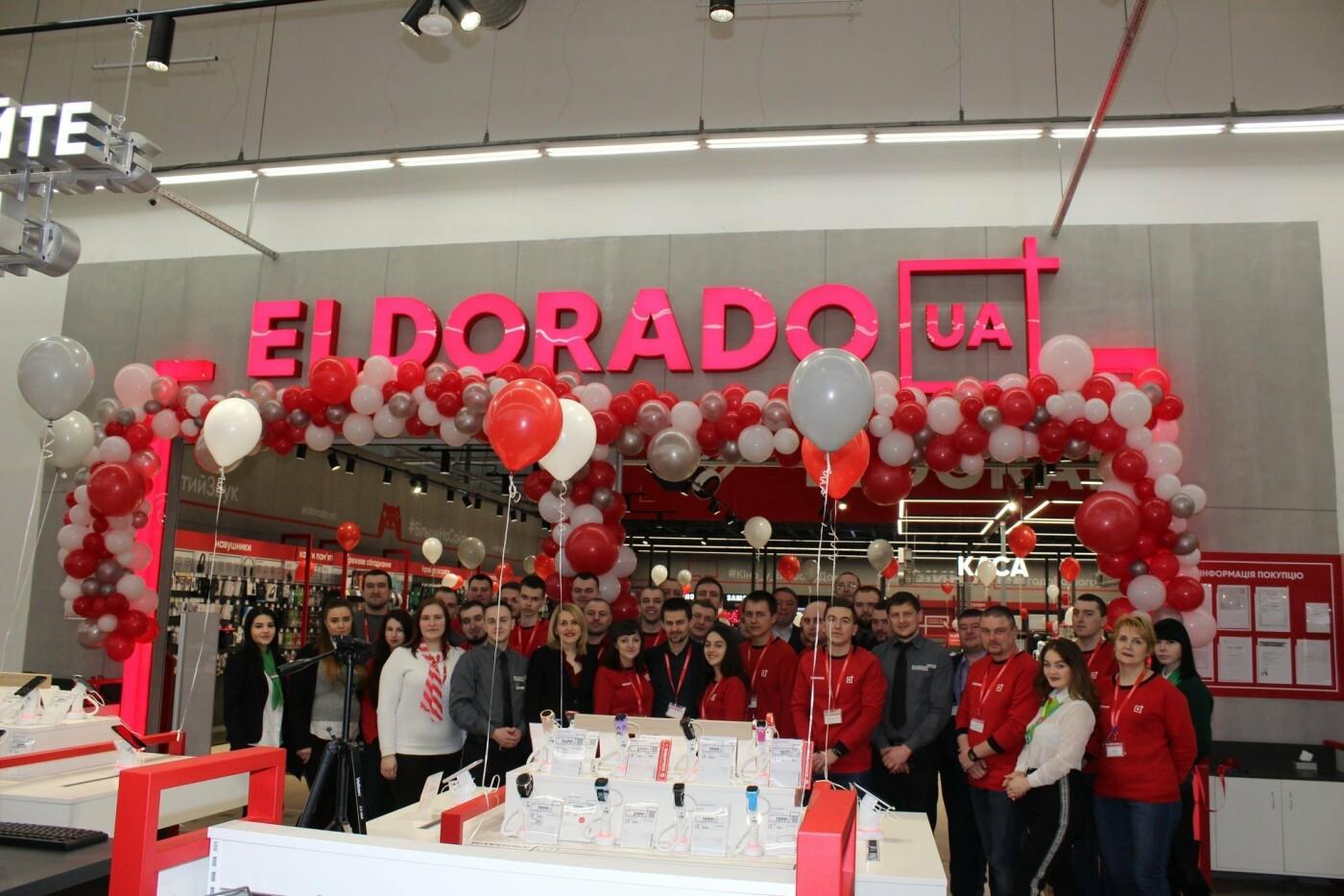 Акции и скидки от Eldorado в обновленном магазине в Харькове, фото-3