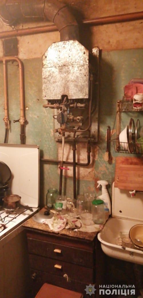 Грязь и разбитый унитаз: в Харькове дети жили в антисанитарии, - ФОТО, фото-4