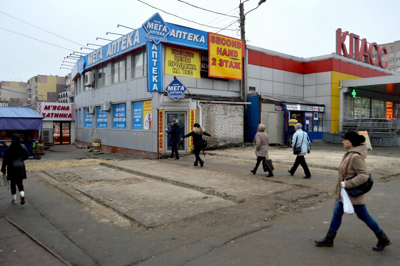 Строительство метро на Одесской: работники начали сносить павильоны, - ФОТО, фото-2