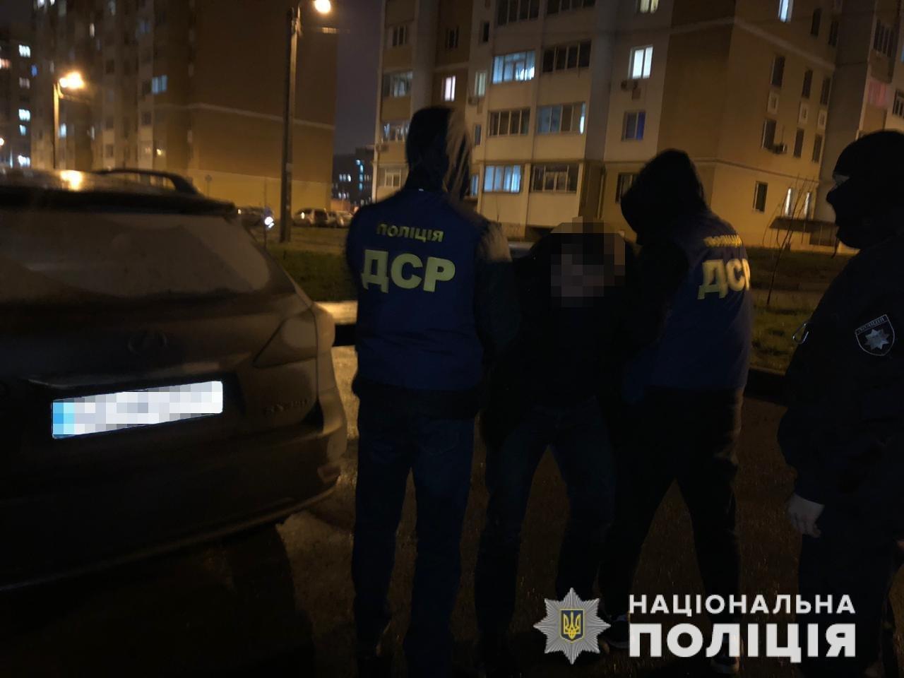В Харькове полиция задержала группу похитителей элитных автомобилей, - ФОТО, фото-1