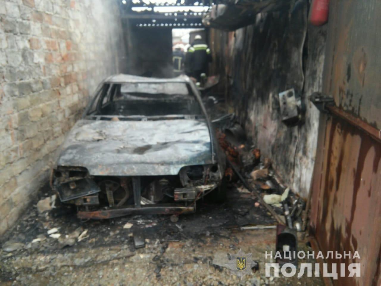 Масштабный пожар в гаражном кооперативе: харьковская полиция устанавливает все обстоятельства, - ФОТО, фото-1