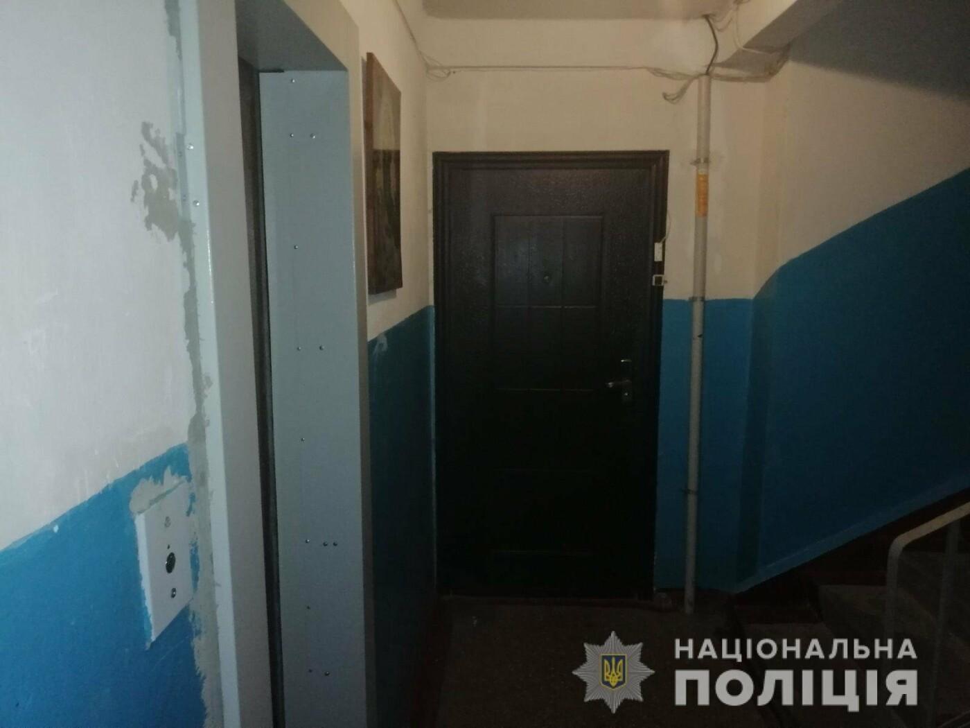 Угрожала ножом и баллончиком: в Харькове женщина напала на иностранку, - ФОТО, фото-2