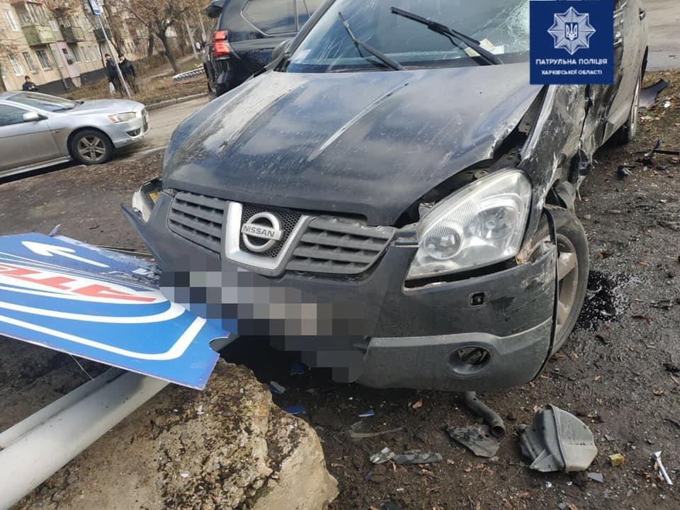 В Харькове не поделили дорогу два внедорожника: несколько человек в больнице, - ФОТО, фото-2