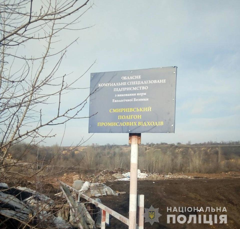 Повредил штатив видеокамеры: на Харьковщине заведующий полигоном промышленных отходов напал на журналистов, - ФОТО, фото-2