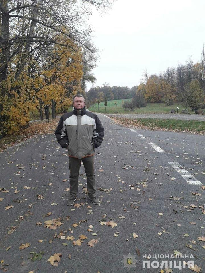 Уехал в Харьков в поисках работы и не вернулся: полиция разыскивает пропавшего мужчину, - ФОТО, фото-1