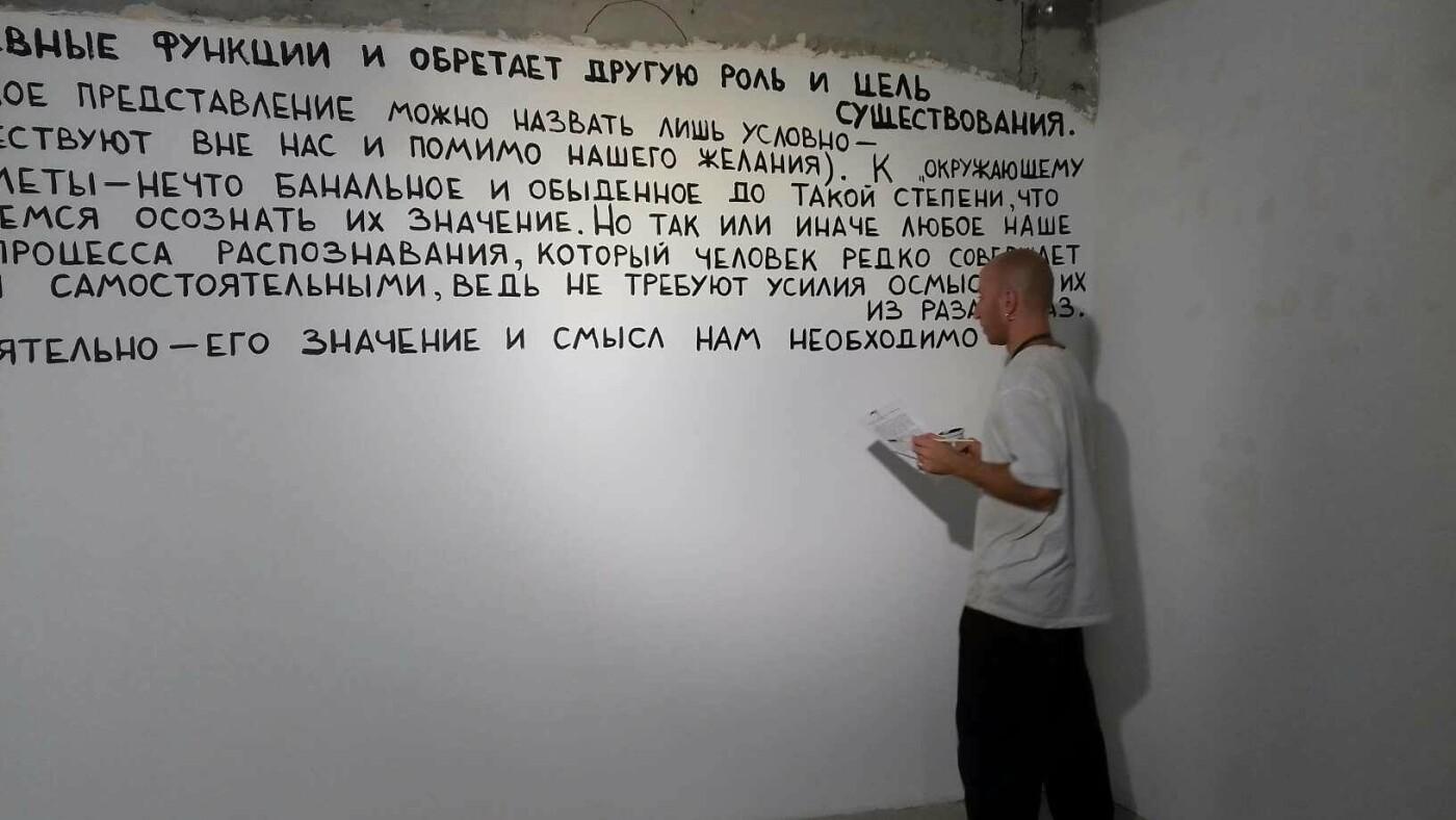 Бледный, Касько и Lil Morty: знаменитости родом из Харькова, - ФОТО, фото-9