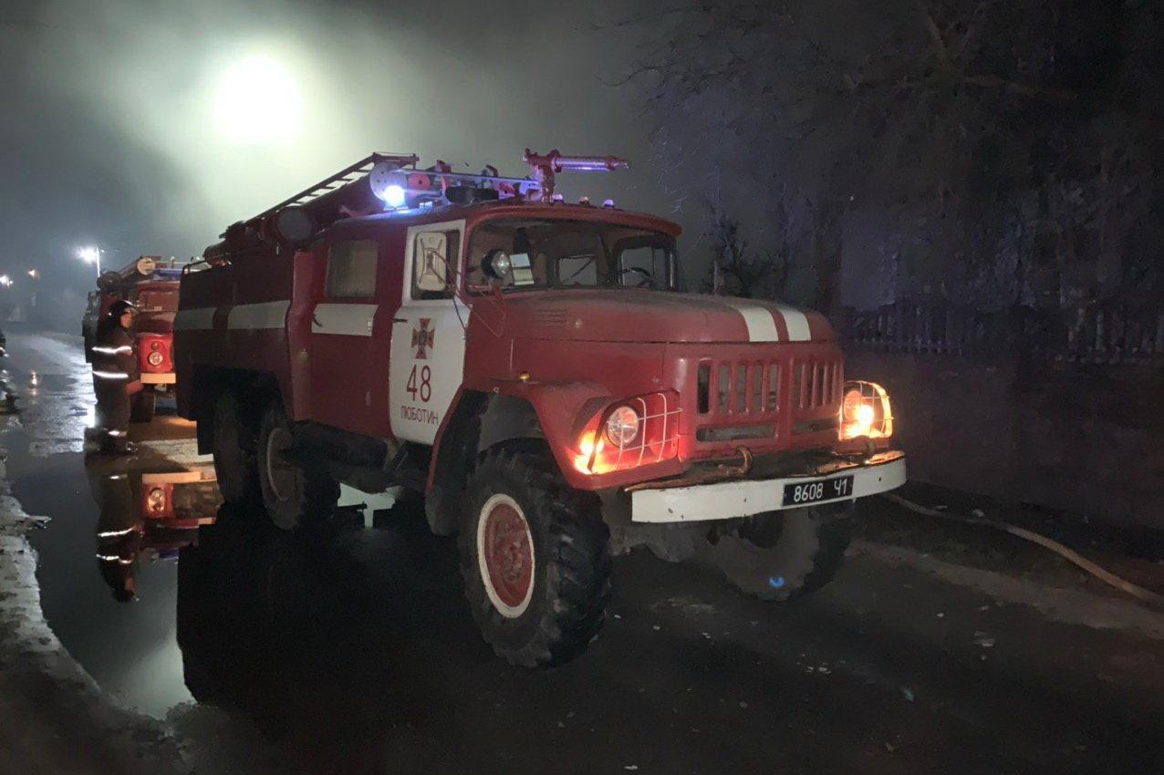 Под Харьковом загорелся частный дом: спасатели несколько часов тушили масштабный пожар, - ФОТО, фото-4