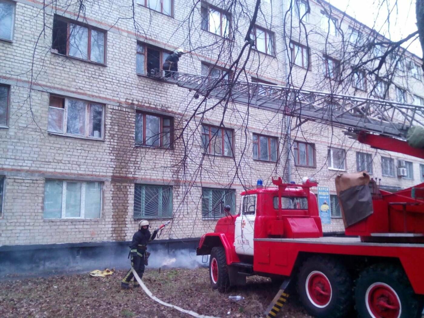 В Харькове загорелось студенческое общежитие: спасатели эвакуировали более полусотни человек, - ФОТО, ВИДЕО, фото-2