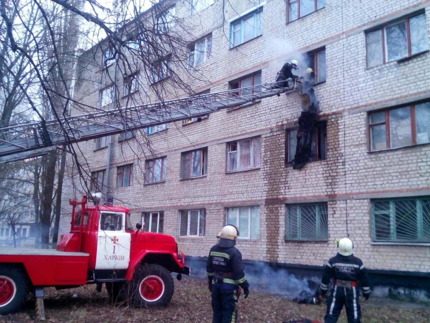 В Харькове загорелось студенческое общежитие: спасатели эвакуировали более полусотни человек, - ФОТО, ВИДЕО, фото-1