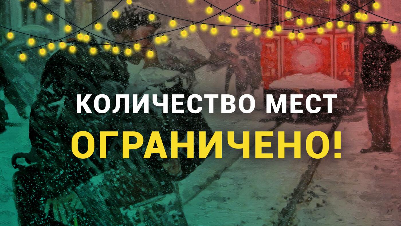 День влюбленных в Харькове: Что подарить и куда пойти вдвоем?, фото-90