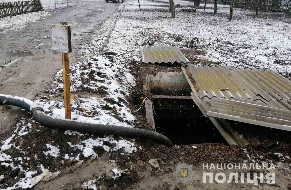На Полтавщине в выгребной яме нашли тело пропавшей харьковчанки, - ФОТО, фото-1
