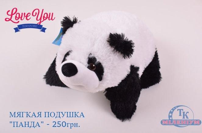 ТК Миллениум: Идеальные подарки на 14 февраля для каждого!, фото-1