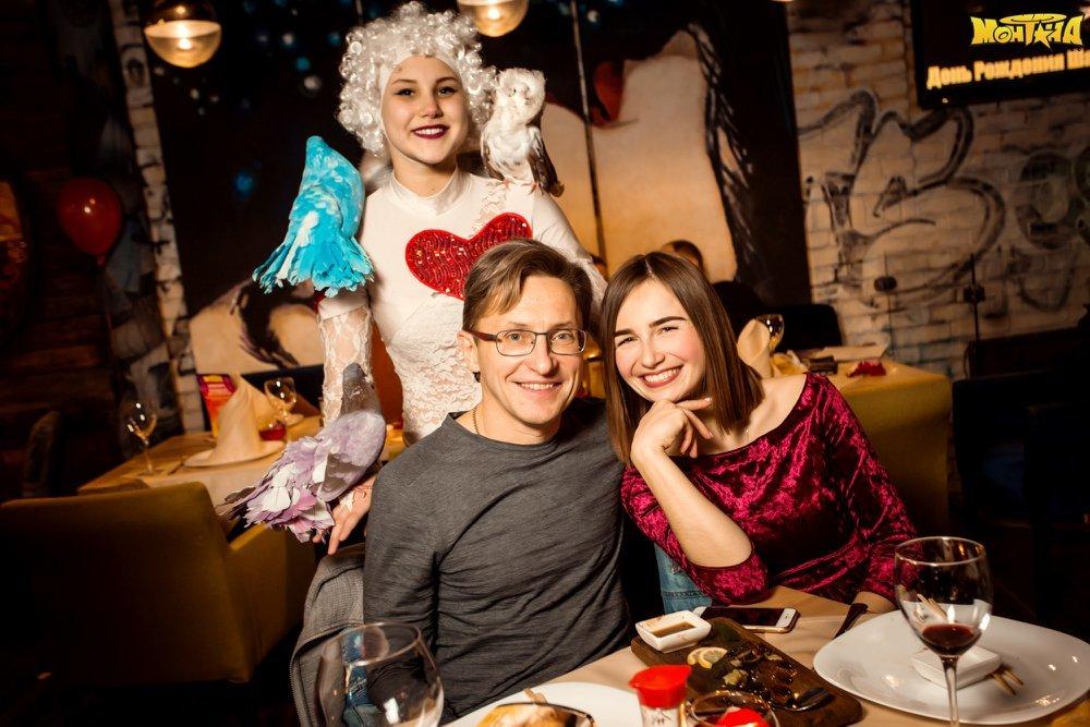 День влюбленных в Харькове: Что подарить и куда пойти вдвоем?, фото-154