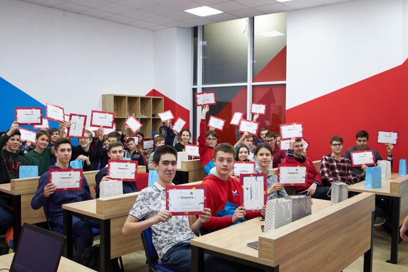 В Харькове наградили лучших украинских айтишников и айтишниц 5-11 классов, фото-1