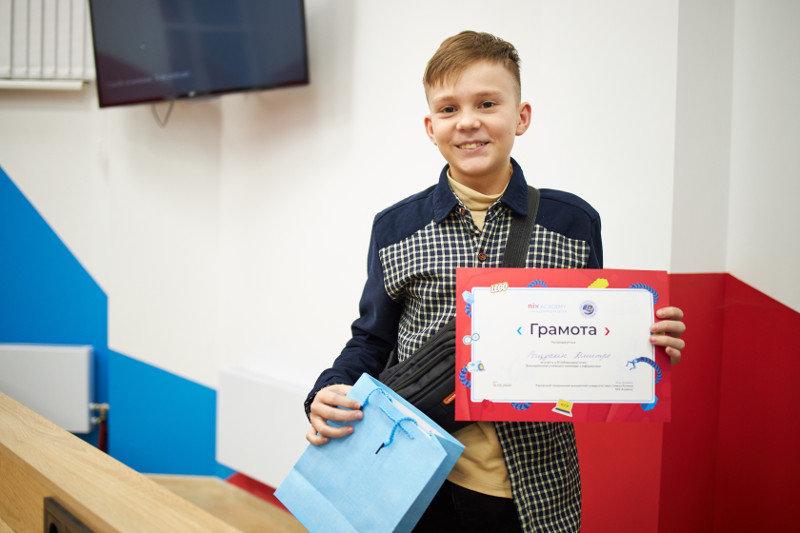 В Харькове наградили лучших украинских айтишников и айтишниц 5-11 классов, фото-6