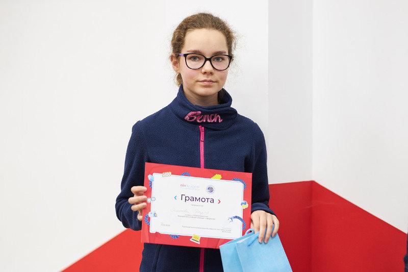 В Харькове наградили лучших украинских айтишников и айтишниц 5-11 классов, фото-9