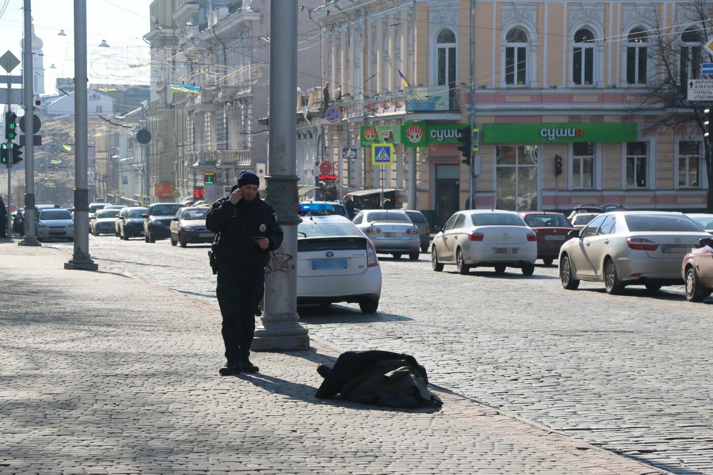 В Харькове возле «Зеркальной струи» из-за сердечного приступа умер мужчина, - ФОТО, фото-1