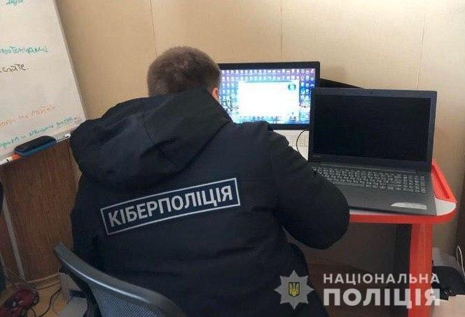 Киберполиция задержала двух харьковчан, которые похищали базы данных конкурентов, - ФОТО, фото-1