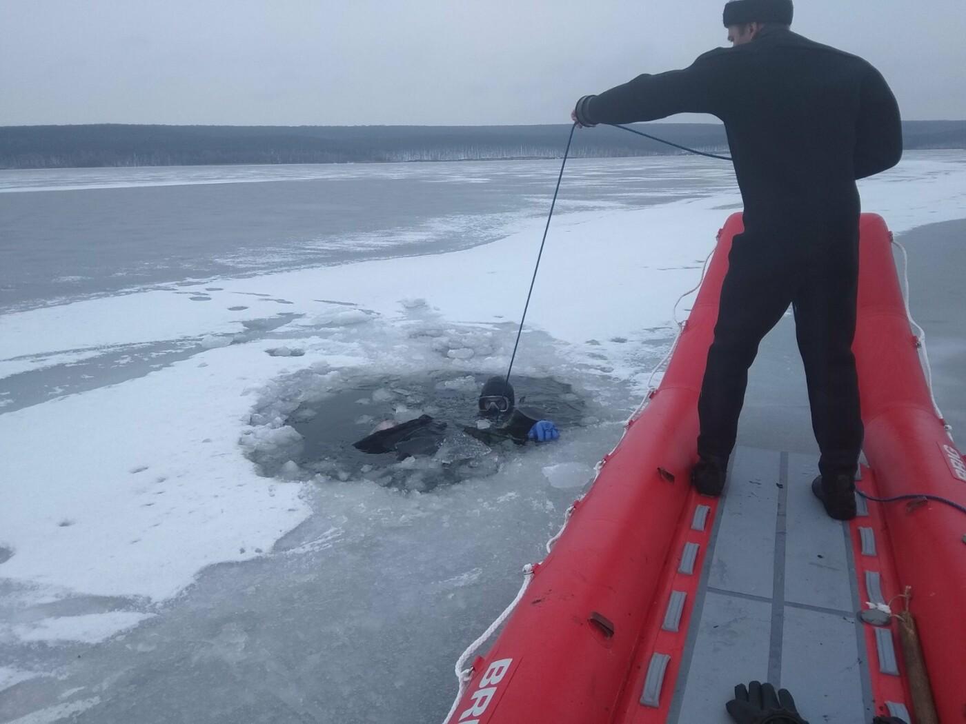 На Харьковщине погибли трое рыбаков, провалившихся под лед, - ФОТО, фото-1