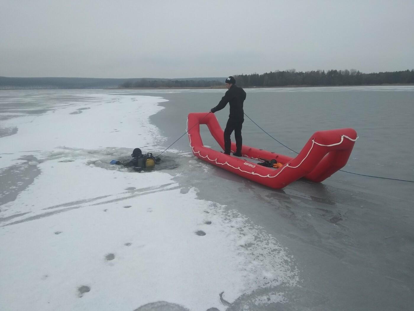 На Харьковщине погибли трое рыбаков, провалившихся под лед, - ФОТО, фото-2