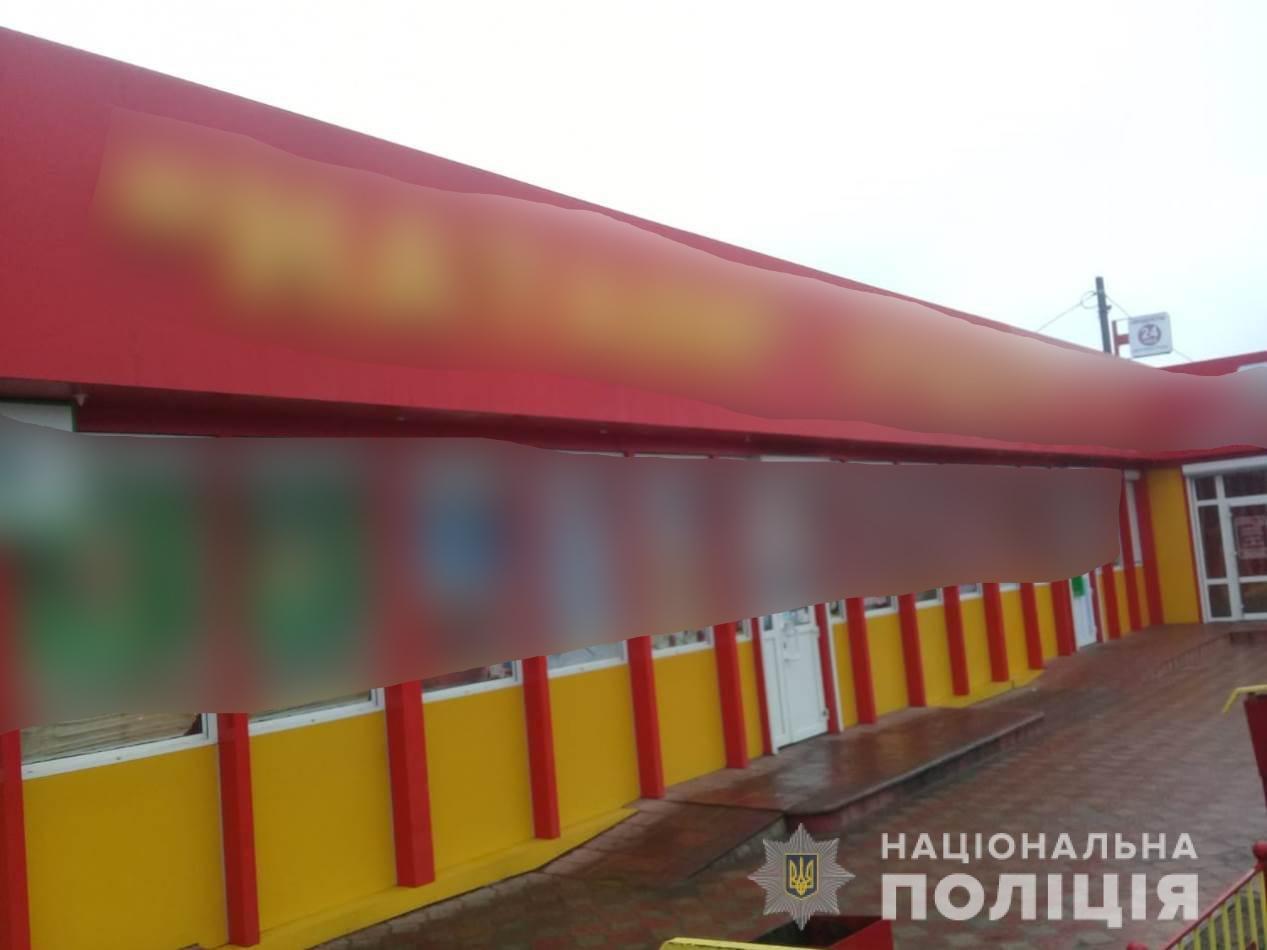 На Харьковщине племянник криминального авторитета напал на магазин с макетом автомата, - ФОТО, фото-4