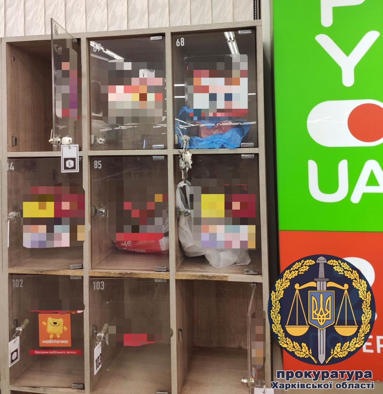 В Харькове будут судить рецидивиста, «заминировавшего» супермаркет куском мяса, - ФОТО, фото-2