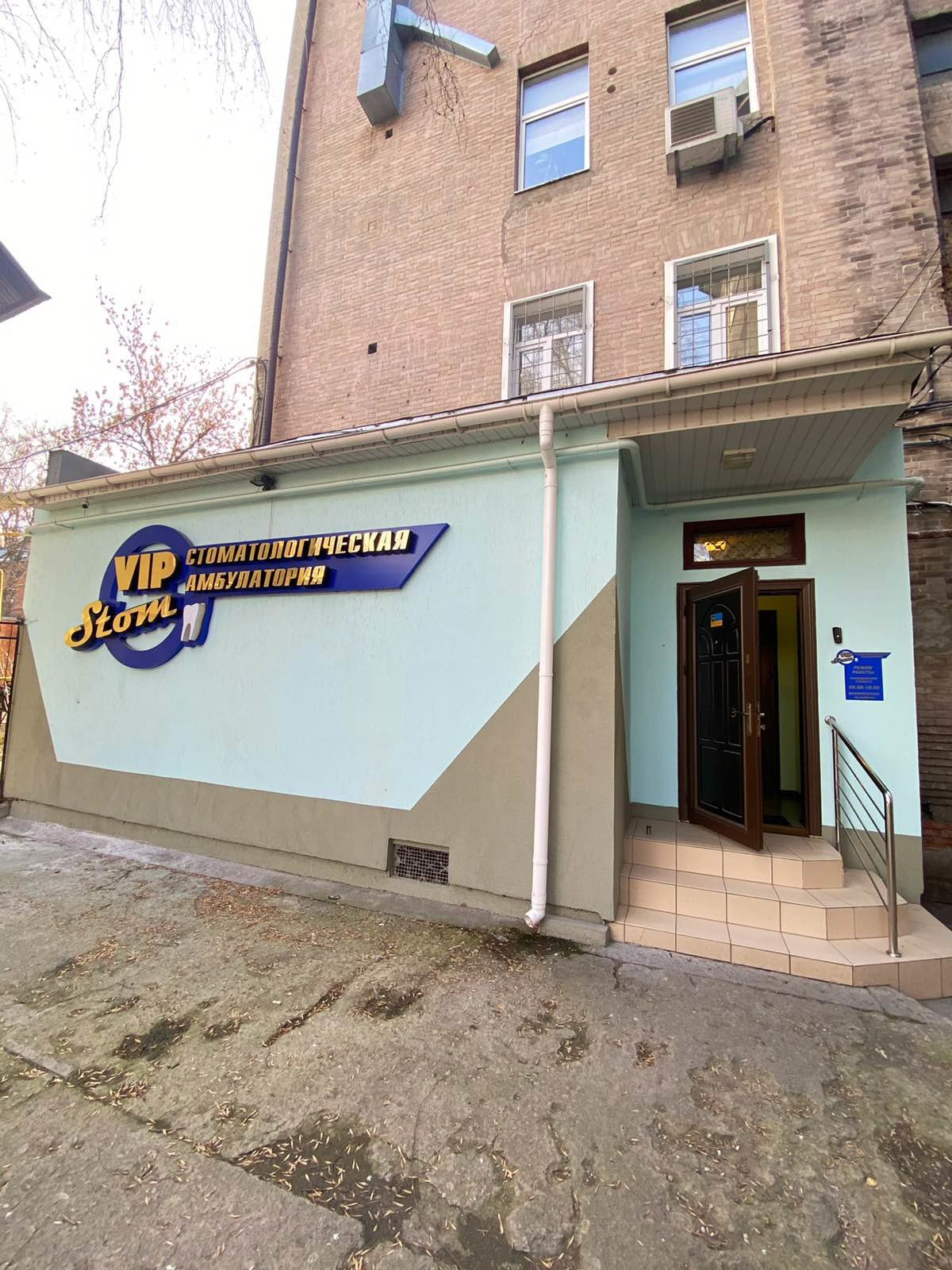 Стоматологии Харькова, в которые захочется возвращаться снова, фото-80