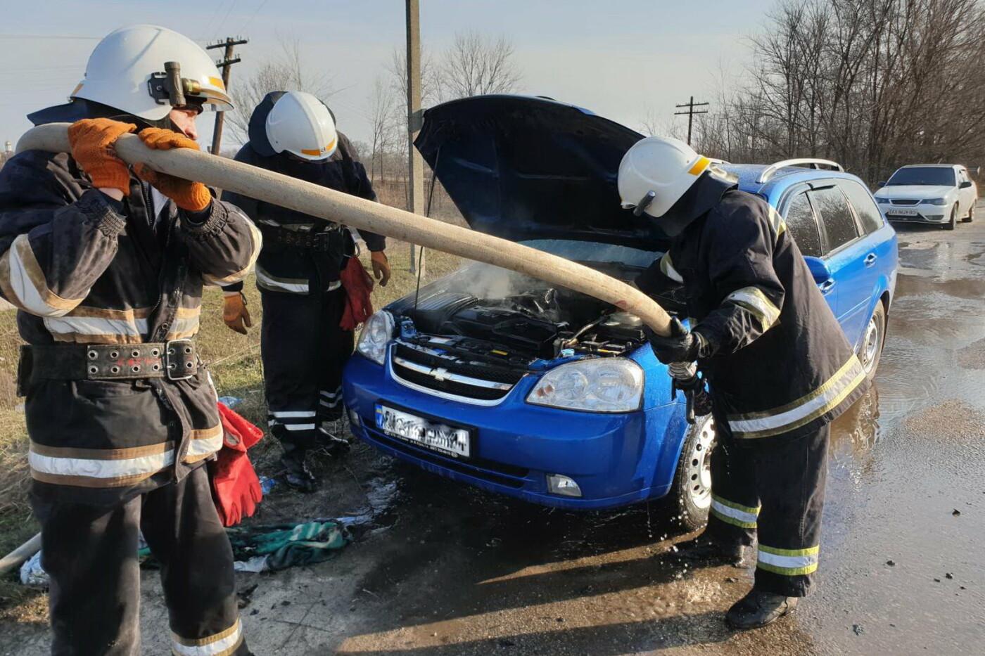 Под Харьковом во время движения загорелся «Chevrolet Lacetti», - ФОТО, фото-2