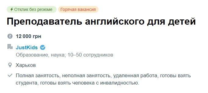 Работа в Харькове: какие профессии востребованны в городе , фото-6