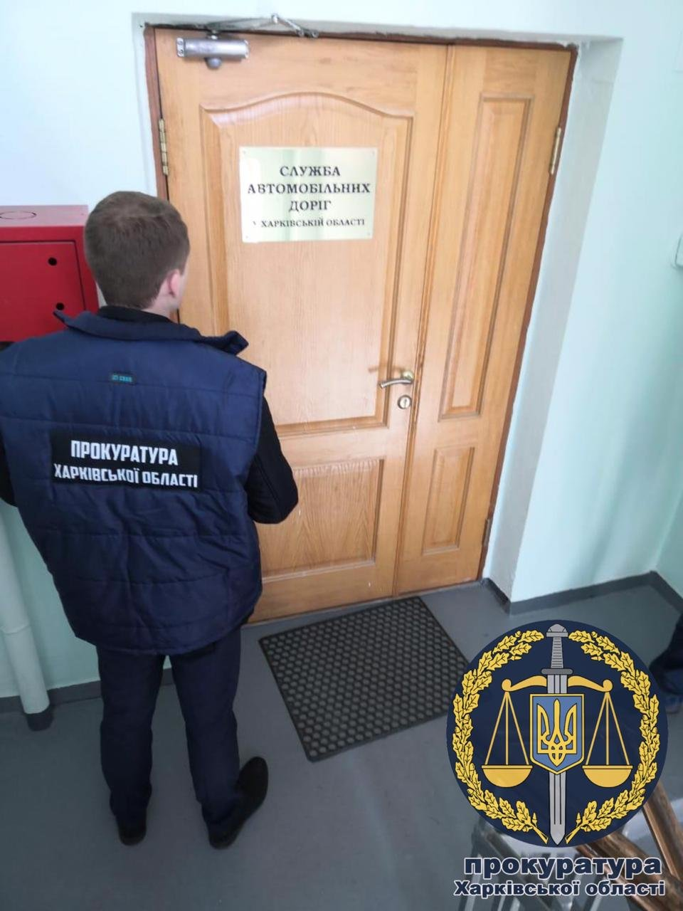 На Харьковщине ведущий инженер Службы автомобильных дорог нанес ущерб государству на 8 миллионов, - ФОТО, фото-4