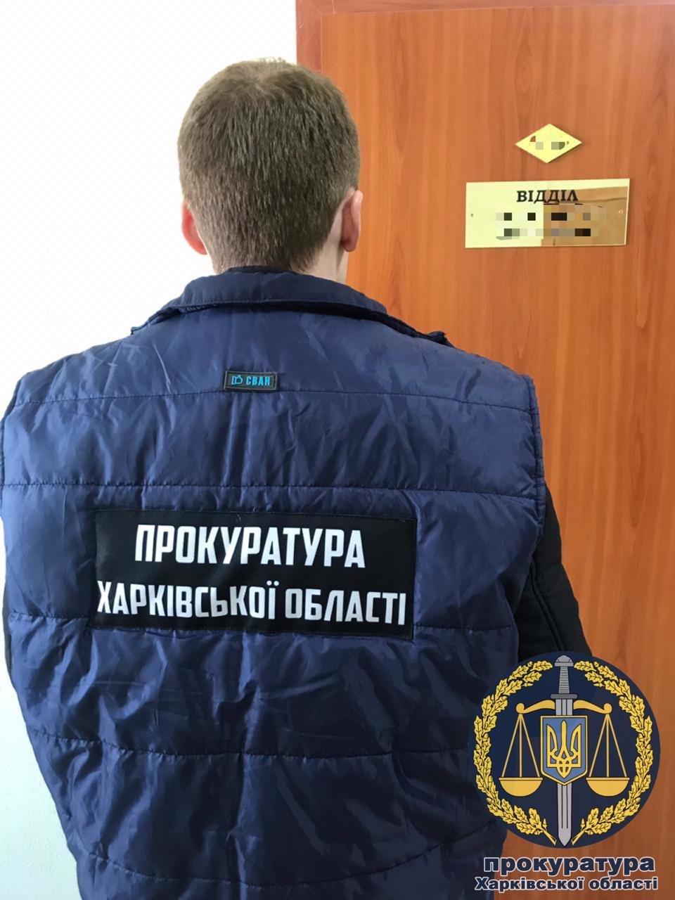 На Харьковщине ведущий инженер Службы автомобильных дорог нанес ущерб государству на 8 миллионов, - ФОТО, фото-3