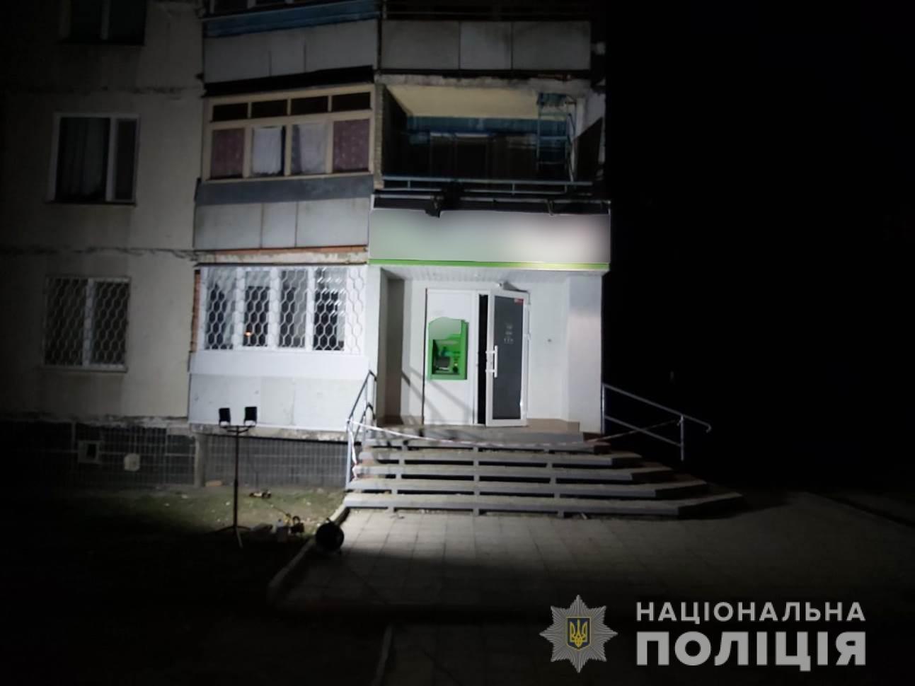 В Харькове неизвестные взорвали банкомат, находящийся в «многоэтажке», - ФОТО, фото-3