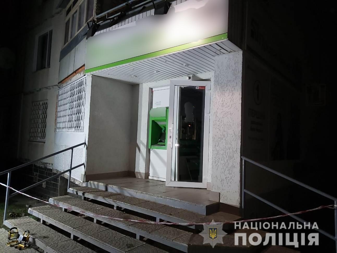 В Харькове неизвестные взорвали банкомат, находящийся в «многоэтажке», - ФОТО, фото-2