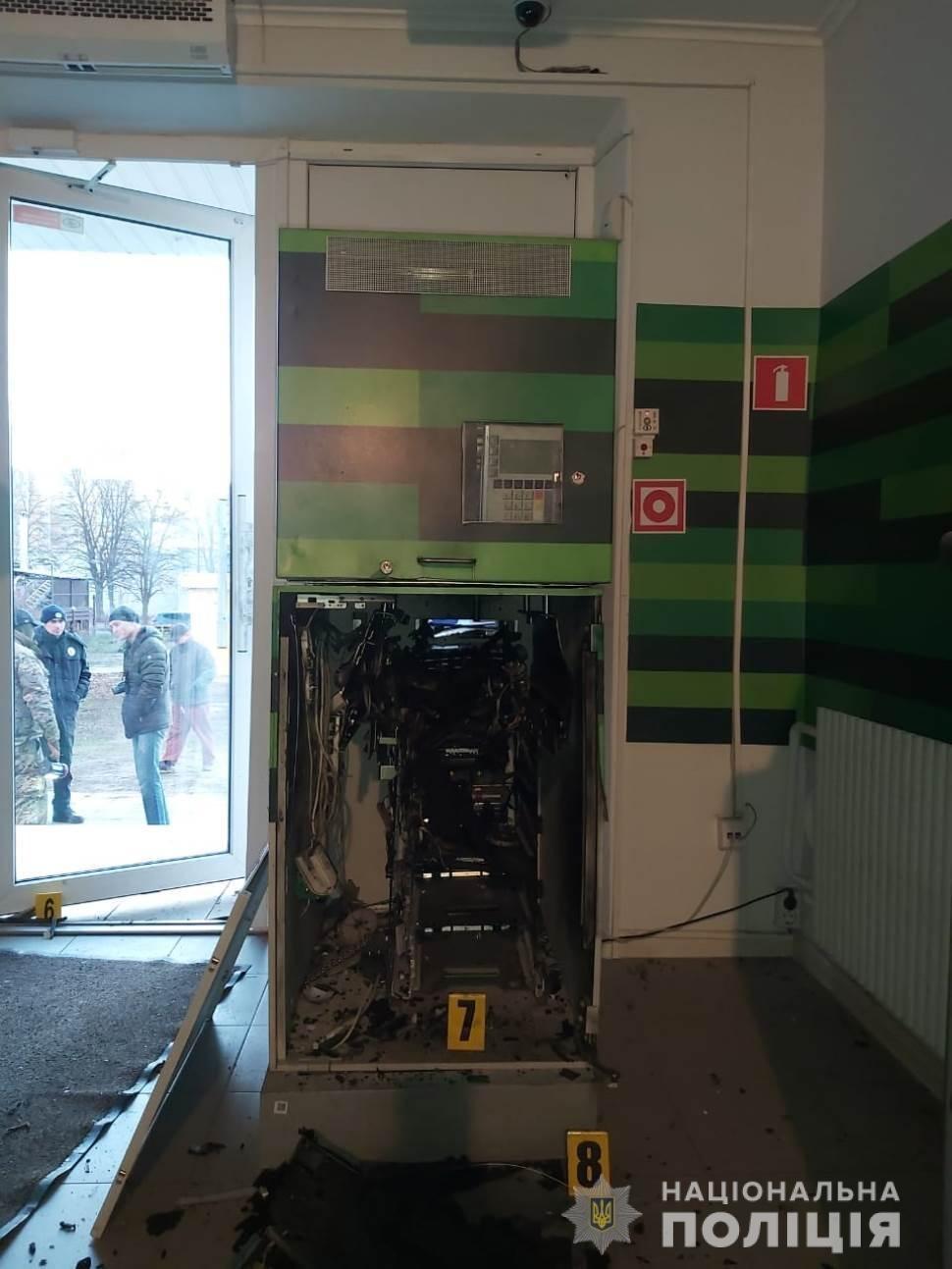 В Харькове неизвестные взорвали банкомат, находящийся в «многоэтажке», - ФОТО, фото-1