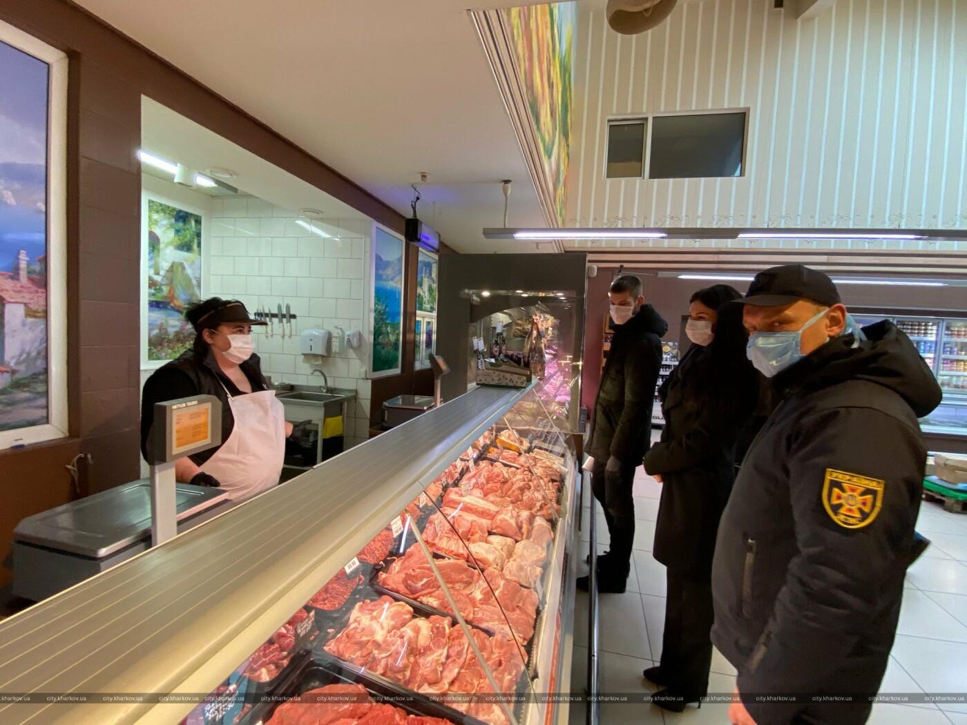 В Харькове проверили работу двух супермаркетов во время карантина, - ФОТО, фото-2