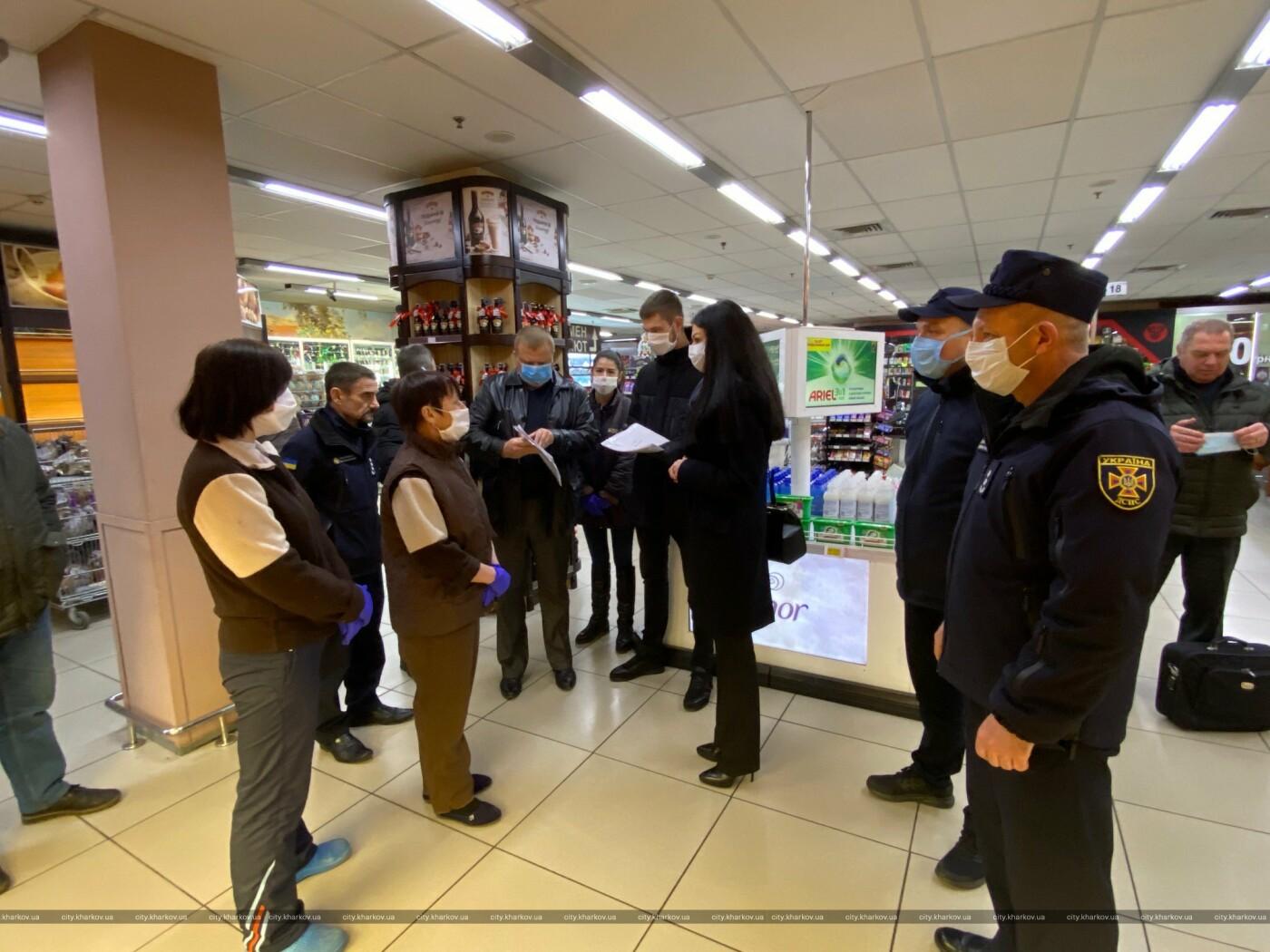 В Харькове проверили работу двух супермаркетов во время карантина, - ФОТО, фото-1
