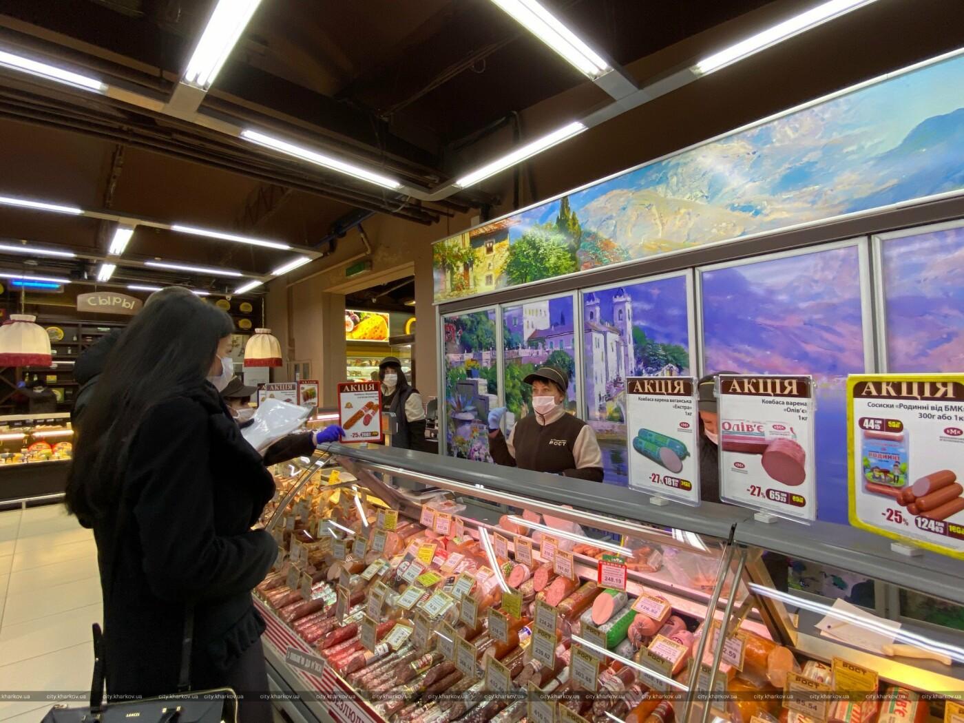 В Харькове проверили работу двух супермаркетов во время карантина, - ФОТО, фото-3
