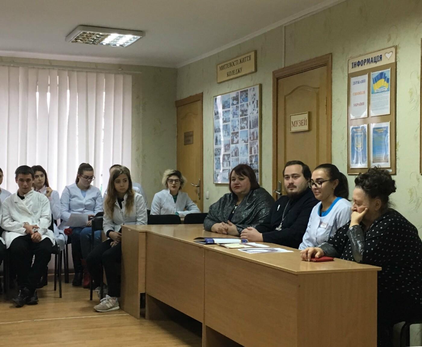 Шановні абітурієнти!  Запрошуємо вас приєднатися до великої команди викладачів і студентів Красноградського медичного коледжу, фото-22
