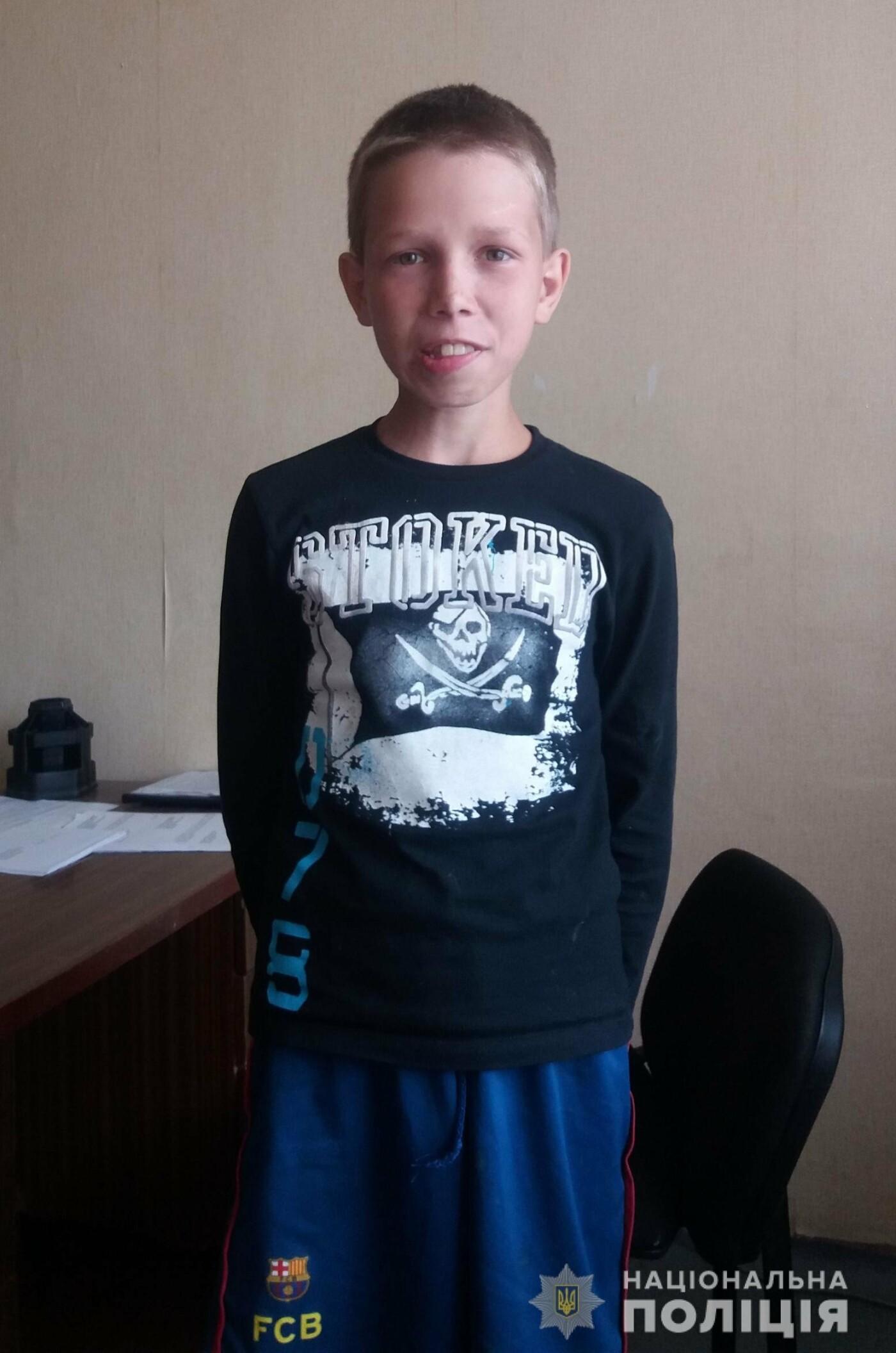 Харьковская полиция просит помощи в поиске пропавшего ребенка, - ФОТО, фото-1