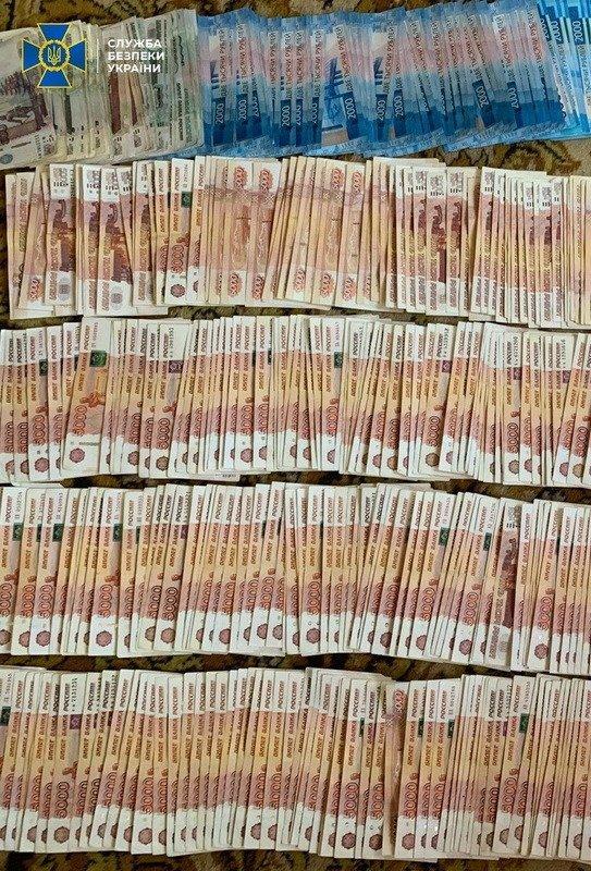 Контрразведка СБУ разоблачила механизм финансирования террористических организаций «Л/ДНР», фото-1
