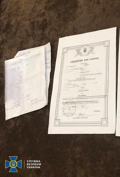 Контрразведка СБУ разоблачила механизм финансирования террористических организаций «Л/ДНР», фото-2