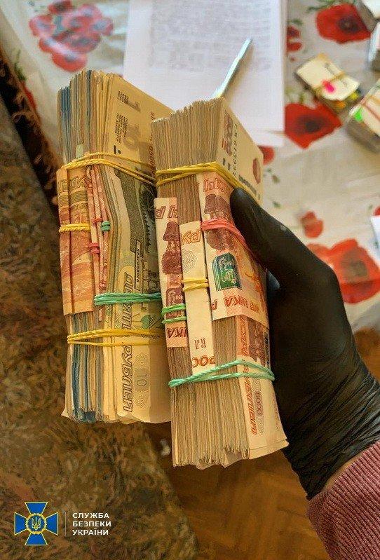 Контрразведка СБУ разоблачила механизм финансирования террористических организаций «Л/ДНР», фото-3