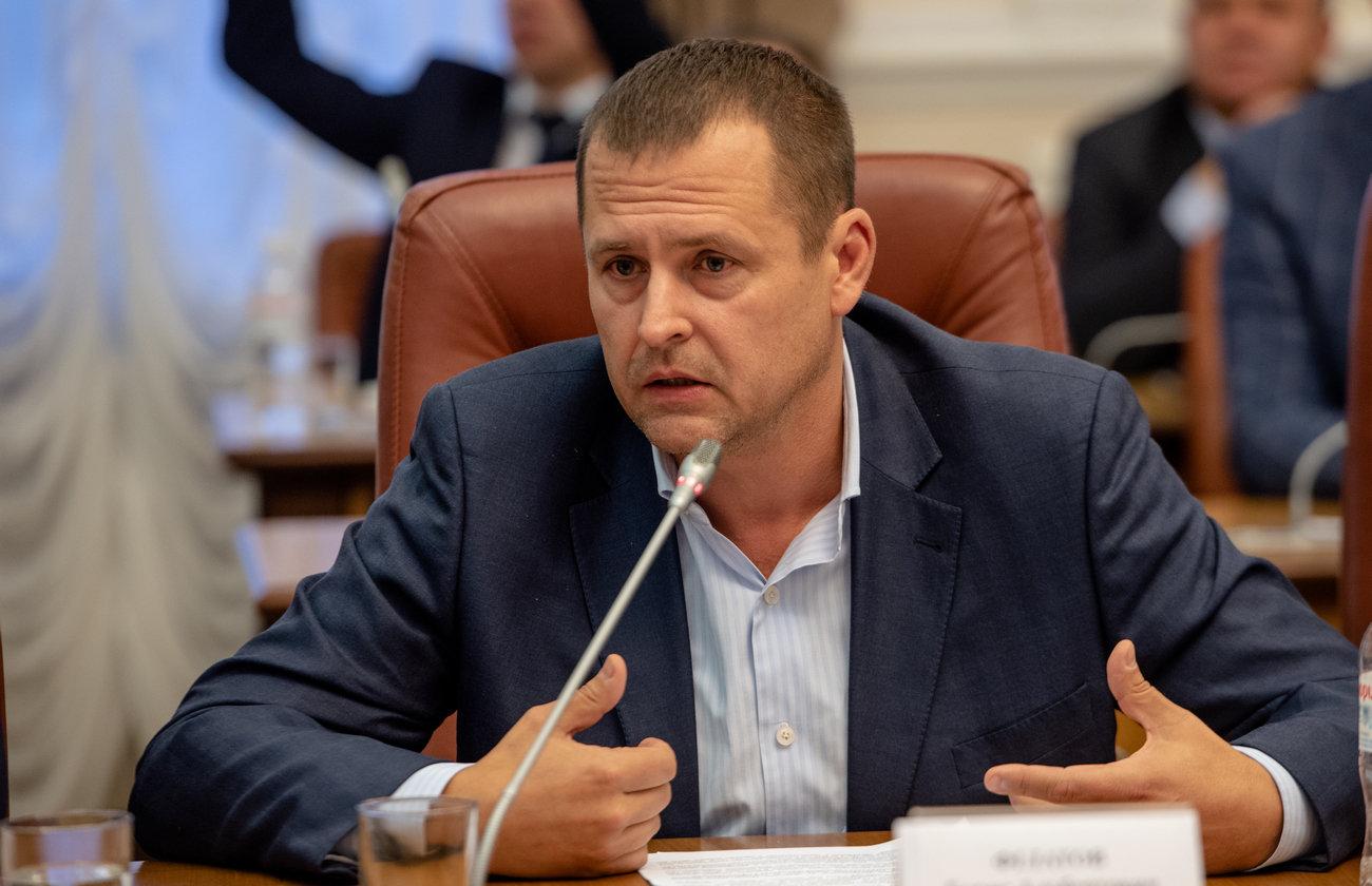 «Коронавирус - маркетинговый ход» и «умрут все пенсионеры». ТОП-10 фраз украинских политиков о COVID-19, фото-1